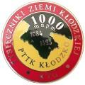 12.09.tzk-odz1