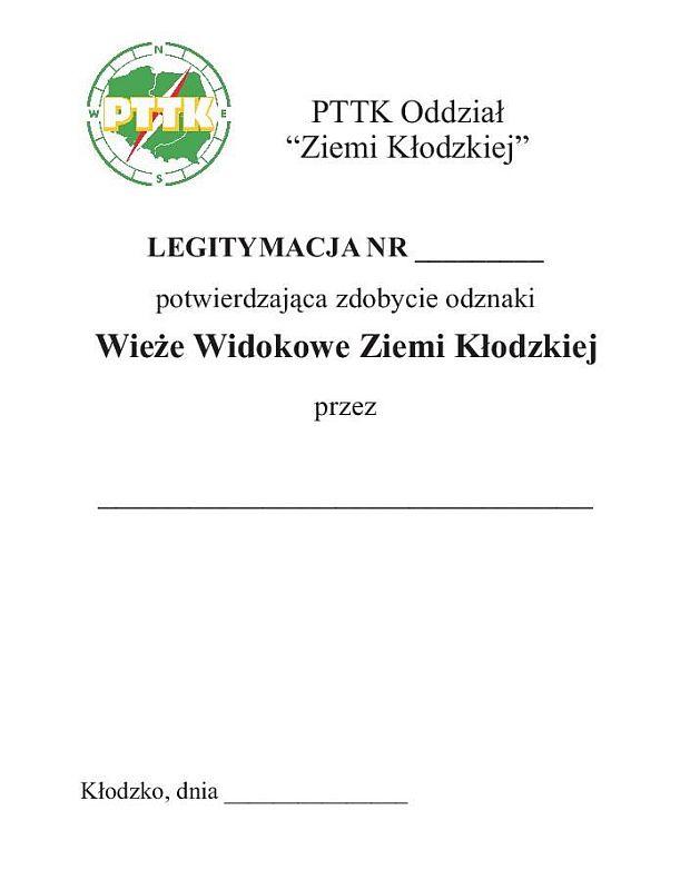 12.22.wwzk4